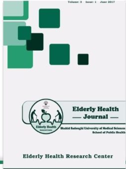 فراخوان مجله سلامت سالمندان